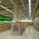 Supermarket Albert
